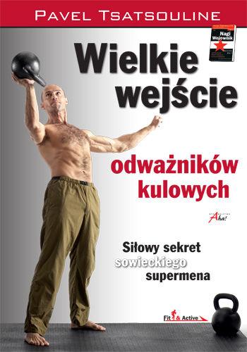 wielkie-wejscie-odwaznikow-kulowych-b-iext23622791.jpg