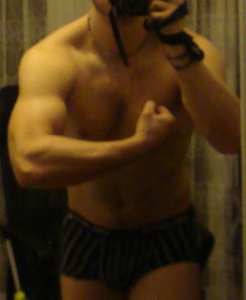 Biceps dziwnie.JPG